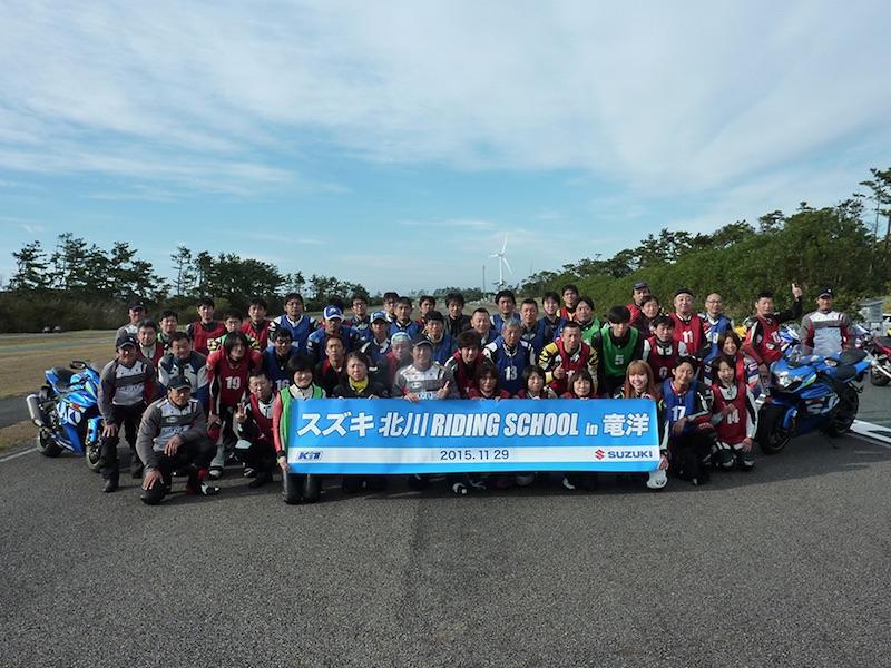 スズキ北川ライディングスクール in 竜洋