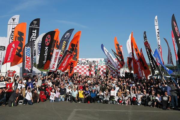 BikeJIN祭り@熊本・HSR九州