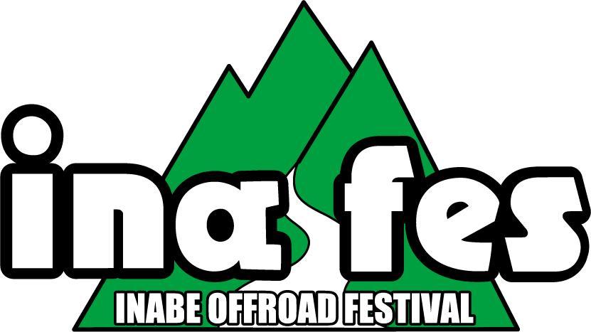 いなべオフロードフェスティバル - いなフェス