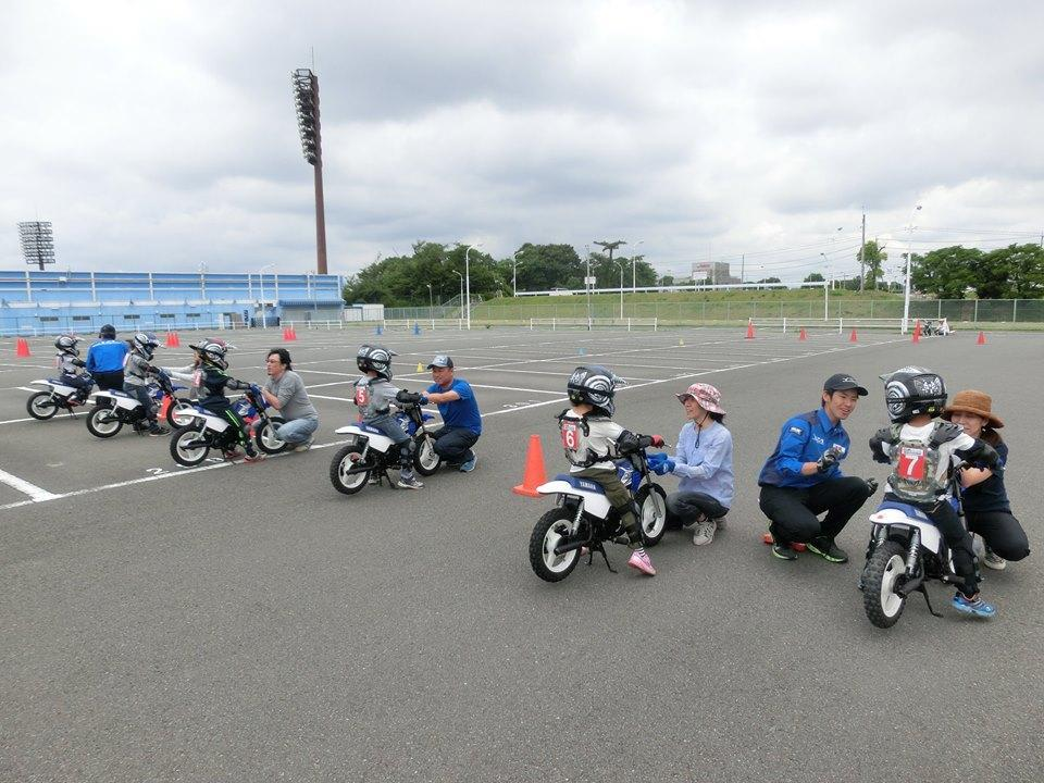 ヤマハ親子バイク教室 静岡森町 9月11日20:00予約開始