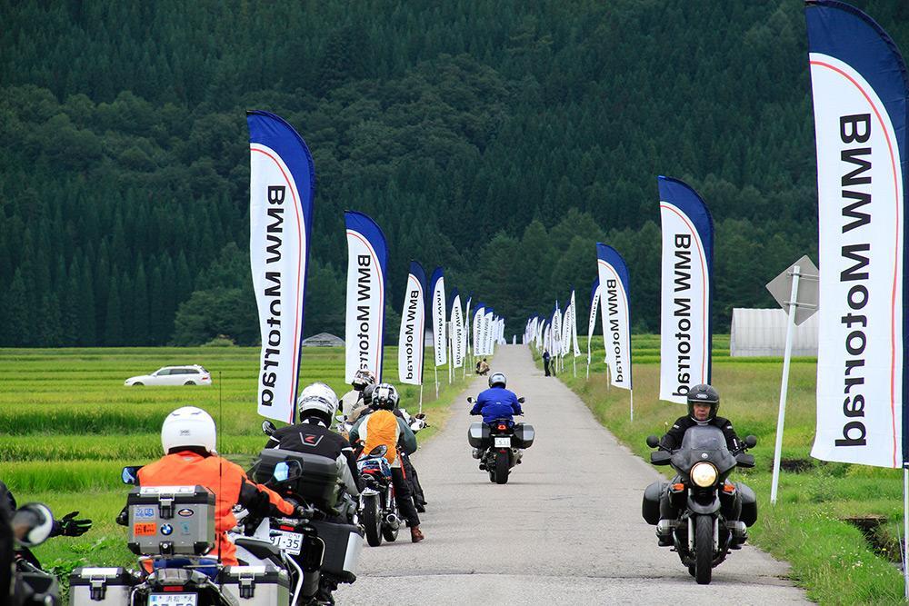 Motorrad Days Japan 2016