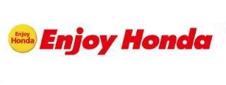 Enjoy Honda 2017 アクセスサッポロ