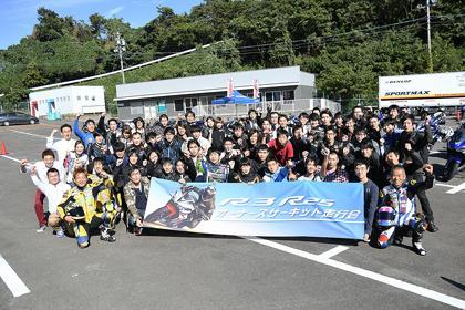 YZF-R3/R25オーナーズサーキットミーティング in 袖ヶ浦フォレストレースウェイ