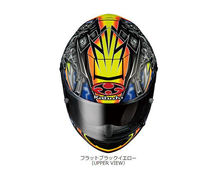 OGK Kabutoの新作ヘルメットががカッコイイ件