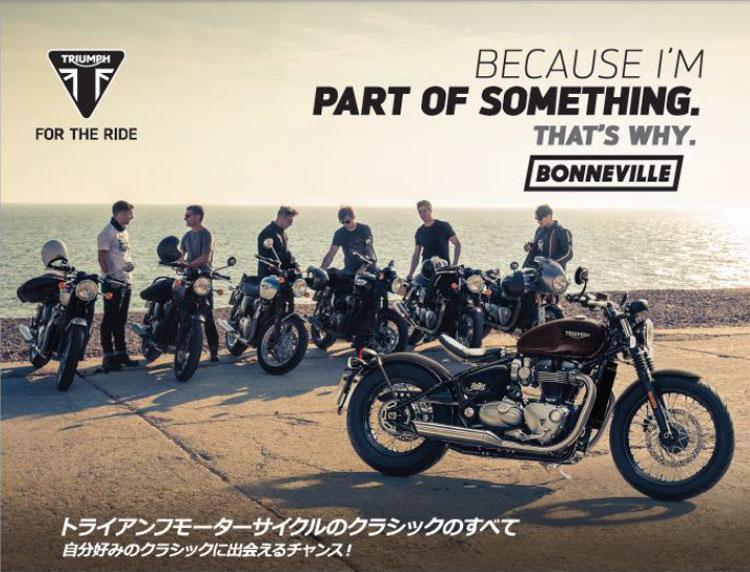 英国バイクが好きな方集まれー♪