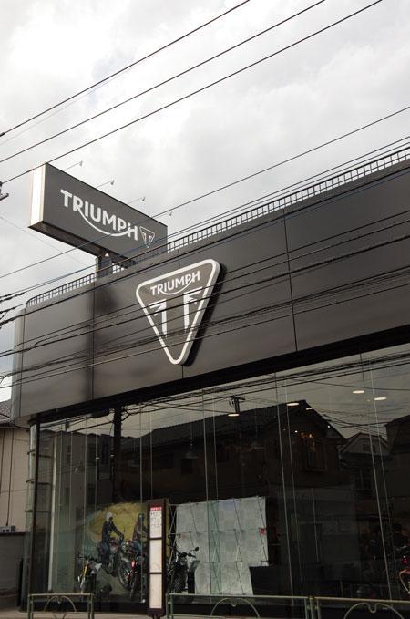 TRIUMPH東京店が超絶アツイ!!