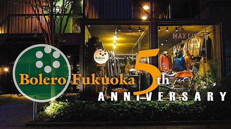 Bolero福岡 5th Anniversary in 福岡
