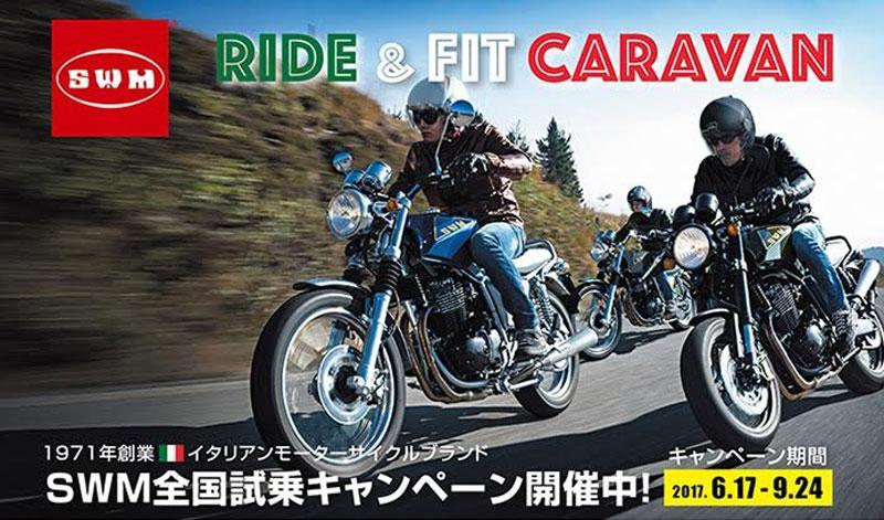 イタリアのバイクメーカー SWM全国試乗キャンペーン RIDE&FIT CARAVAN が開催されているぞ♪