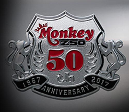 HONDAさんから 原付レジャーモデル「モンキー・50周年スペシャル」を限定発売されるぞ!!