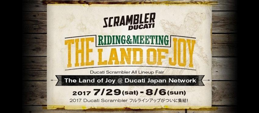 THE LAND OF JOY Ducati Scrambler All Lineup Fair in ライダースクラブ イタリアンプラザ