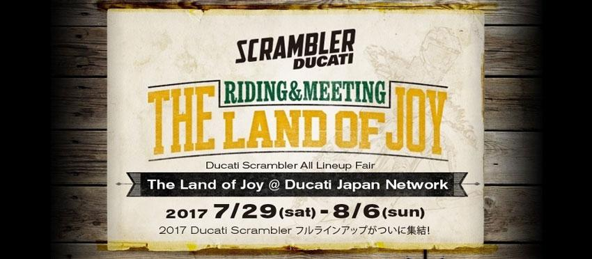 THE LAND OF JOY Ducati Scrambler All Lineup Fair in パドック