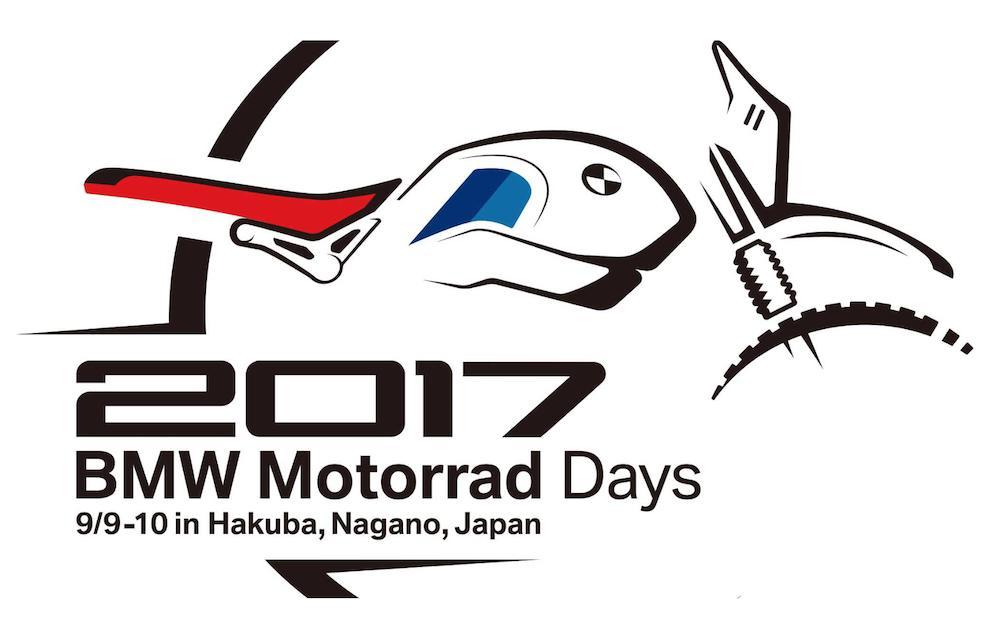 BMW MOTORRAD DAYS JAPAN 2017