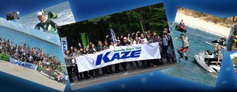 KAZEグッドライダーズスクール in 長野