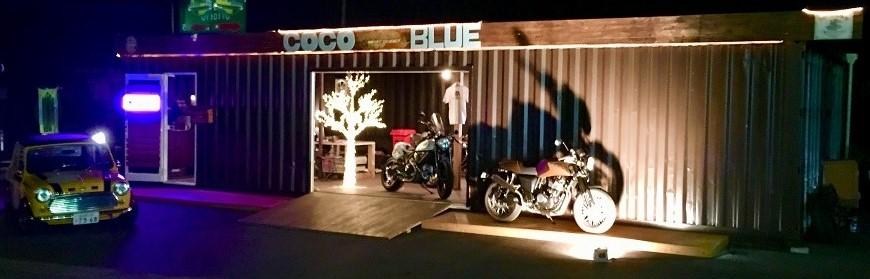COCO BLUE(ココブルー)グランドオープンイベント開催!