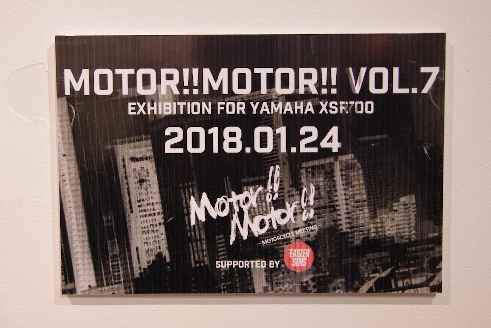 バイクアパレルの「ROARS ORIGINAL」とヤマハさんが薦めるライフスタイル「FASTER SONS」のコラボイベント