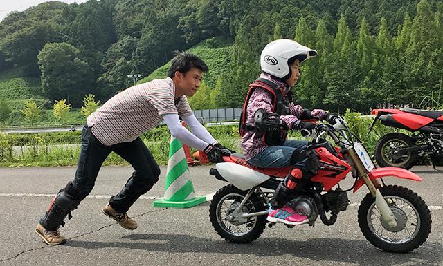 親子でバイクを楽しむ会 ファーストステージ(ツインリンクもてぎ)