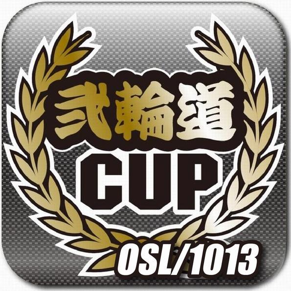 弐輪道CUPミニバイクレース