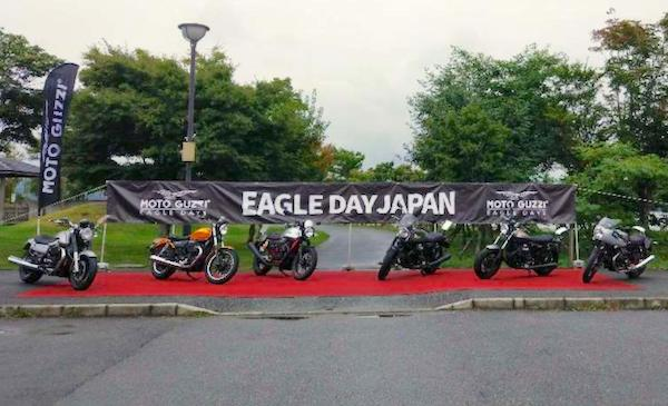 MOTO GUZZI EAGLE DAY JAPAN 2018