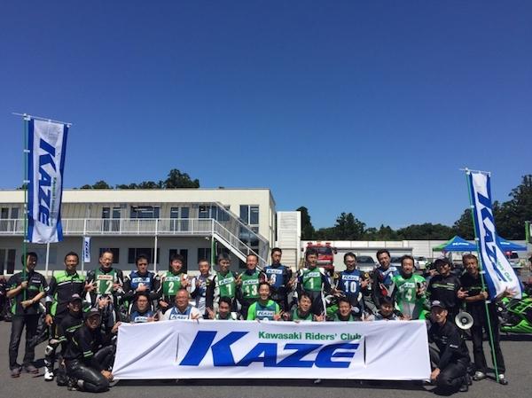 『KAZEサーキットライディングスクール in セントラルサーキット』開催案内