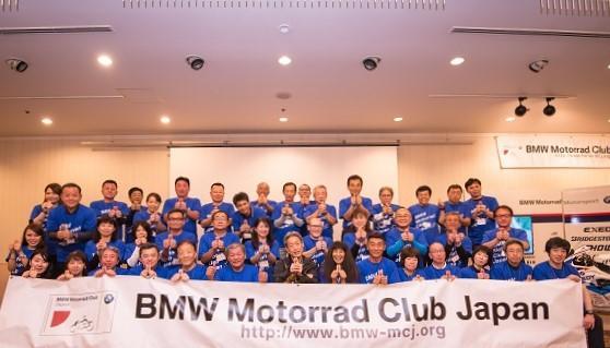 BMCJナショナルラリー2018  in 富山