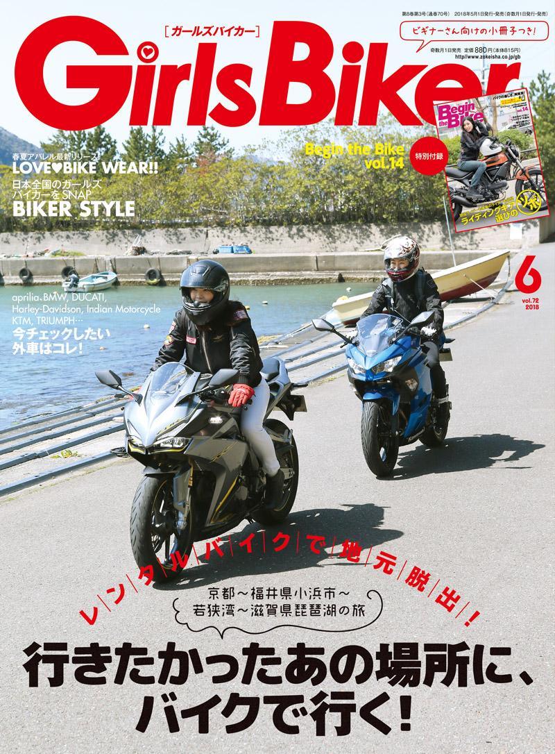 GB撮影会㏌KTM神戸ストリートモデル試乗会