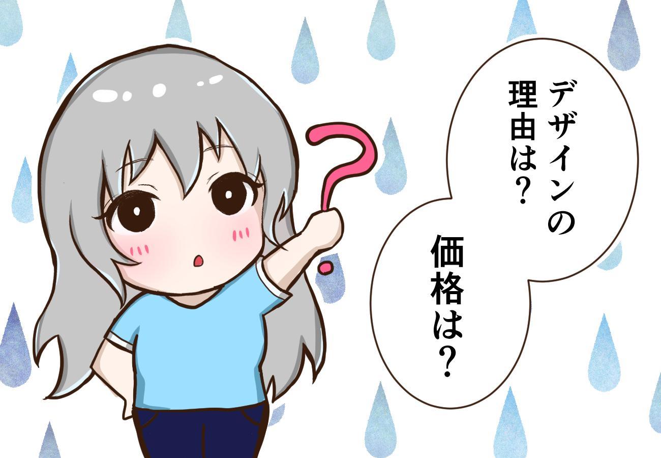 【タンクパッド】って??〜衝撃のタンクパッド〜
