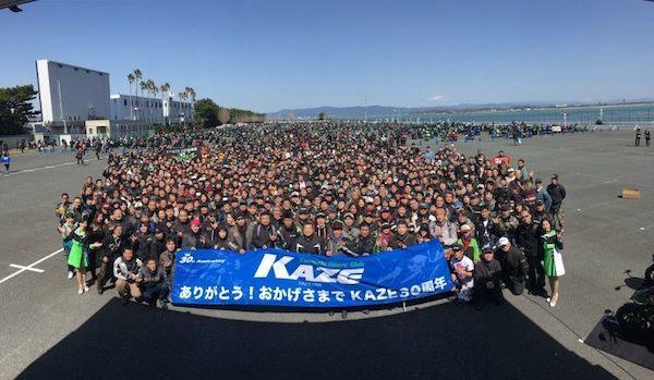 『カワサキコーヒーブレイクミーティング in 大阪舞洲』