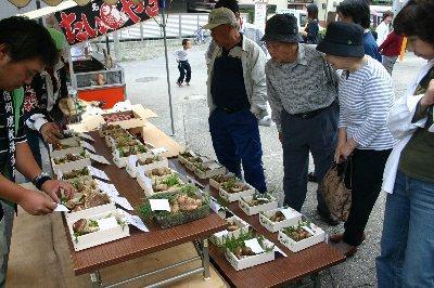 鹿教湯温泉商工観光祭 食浴の秋祭り