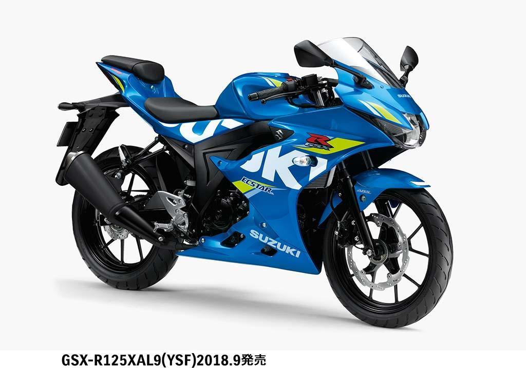 「GSX-R125 ABS」が登場ヽ(*^ω^*)ノ