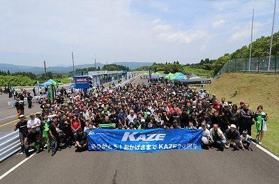 カワサキコーヒーブレイクミーティング in 岡山国際サーキット