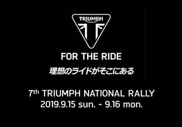 7TH TRIUMPH NATIONAL RALLY 2019