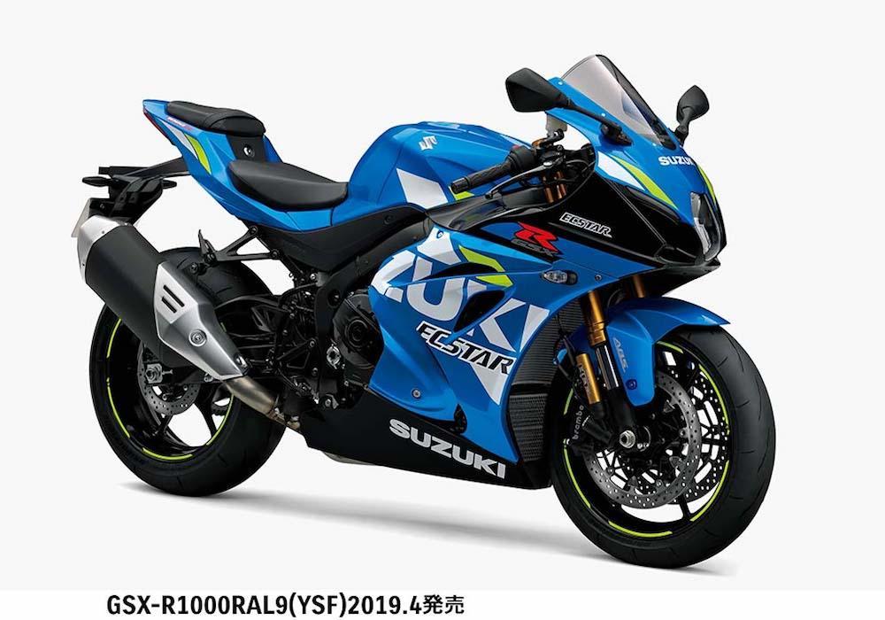 「GSX-R1000R ABS」がマイナーチェンジして登場ヽ(*^ω^*)ノ♪