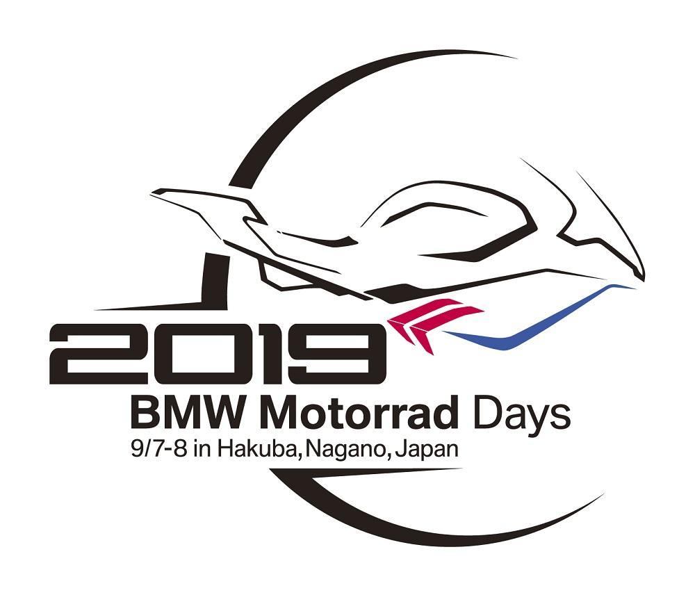 BMW MOTORRAD DAYS JAPAN 2019