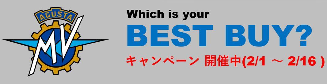 MV AGUSTA 3気筒 Best Buyは⁉
