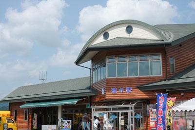 PRESTO CAFÉ in 湖北みずどりステーション