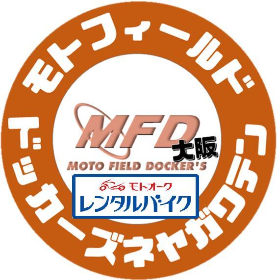 レンタルバイク開始!MFD寝屋川店!