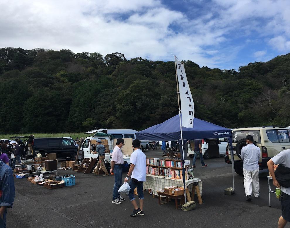 オートバイブックスの出張販売 in 遠州浜松部品交換会