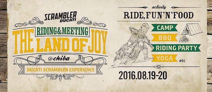 The Land of Joy @ Chiba